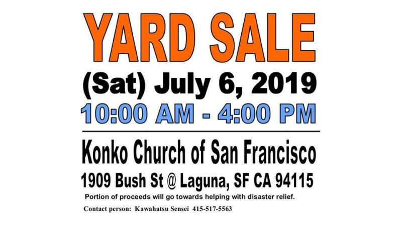 Konko Church's Garage Sale in The Bay Area at Japantown - San