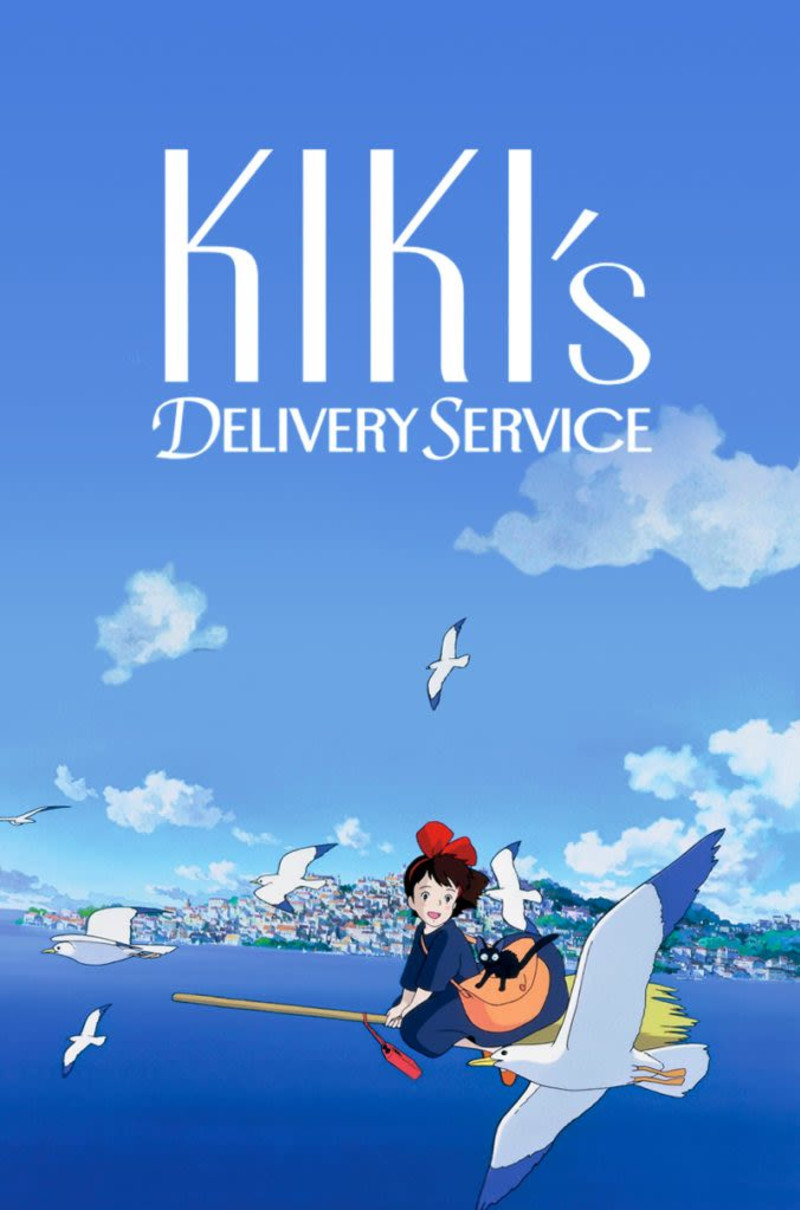 AFS Presents: KIKI'S DELIVERY SERVICE in Austin at AFS Cinema
