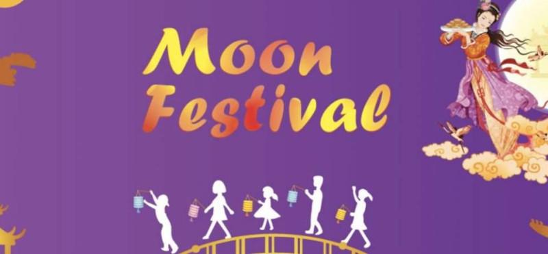 Moon Festival At Santa Anita Park In Arcadia At Santa