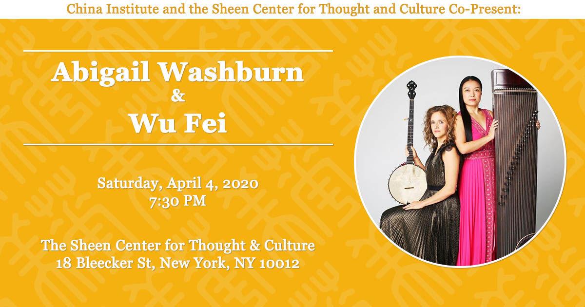 Abigail Washburn & Wu Fei