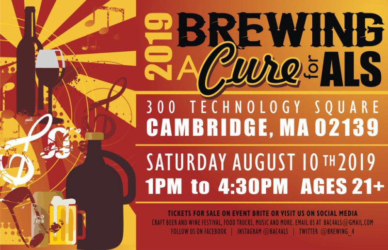 Brewing a Cure 4 Als in Boston at 300 Technology Sq