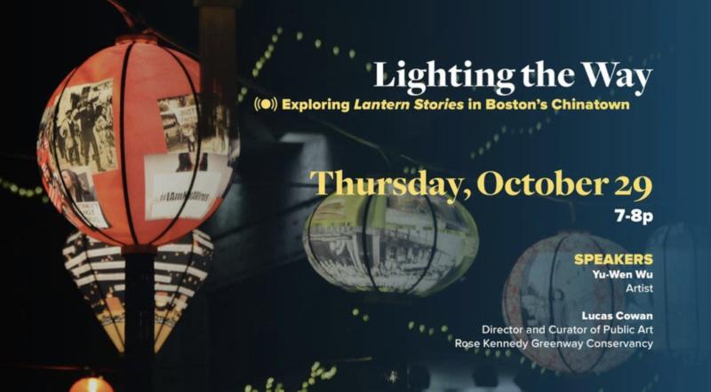 Lighting The Way Exploring Lantern Stories In Boston S